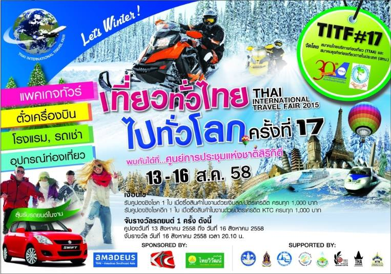 Thai-international-travel-fair-2015-titf-#17