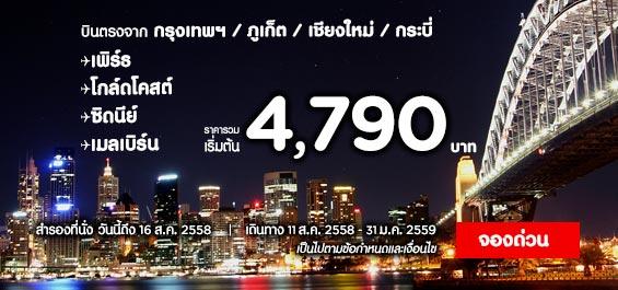 promotion-airasia-flights-australia