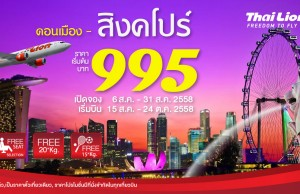 thailionair-promotion-bangkok-singapore-fare
