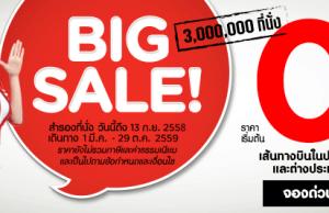 promotion-airasia-big-sale-fare-0-baht