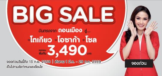 promotion-airasia-big-sale-tokyo-osaka-seoul