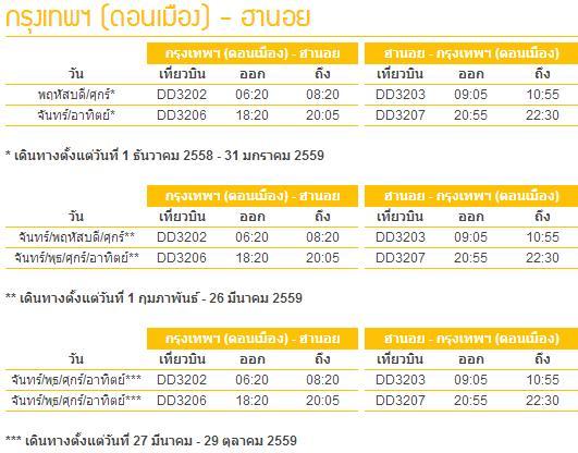 promotion-nokair-bangkok-to-hanoi-vietnam-1