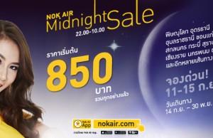 promotion-nokair-sep-midnight-sale-850-baht