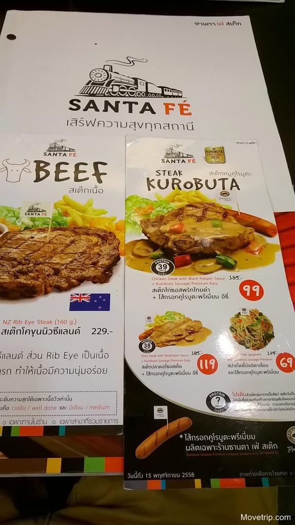 santa-fe-promotion-steak-kurobuta-festival-2015-1