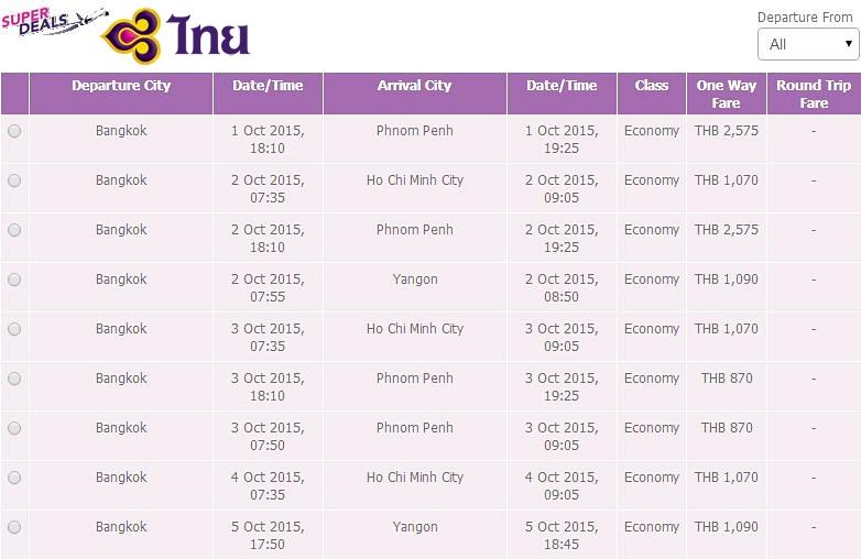 thaiairways-promotion-oct-2015-super-deals