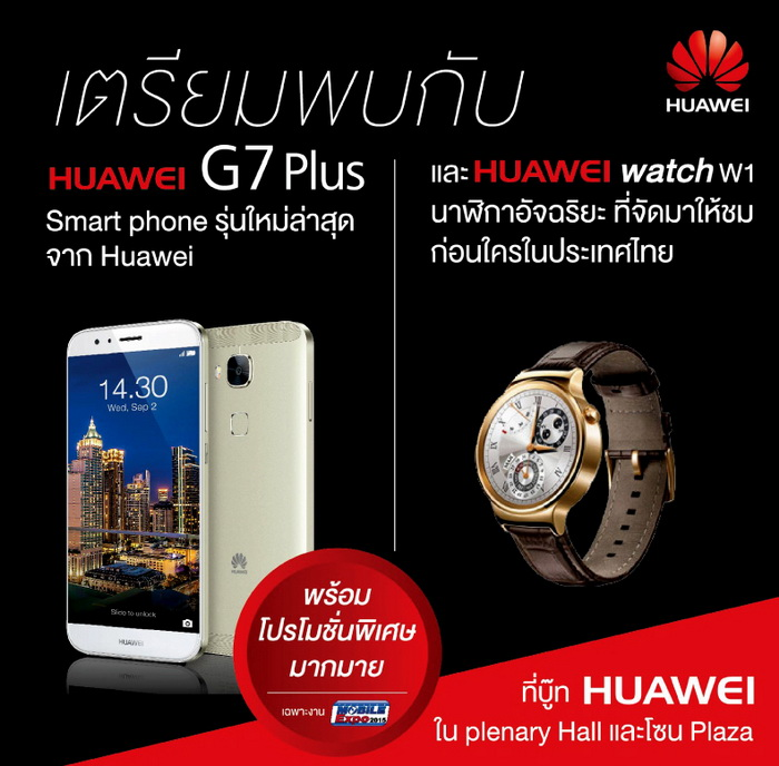 thailand-mobile-expo-2015-promotions-12-huawei