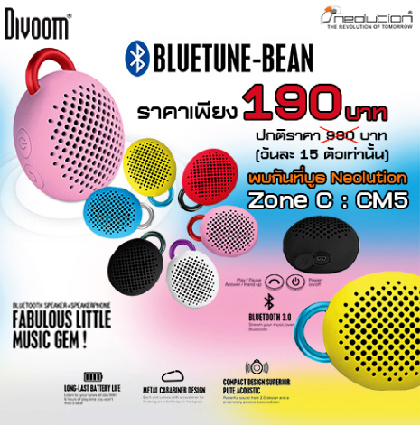 thailand-mobile-expo-2015-promotions-16-neolution