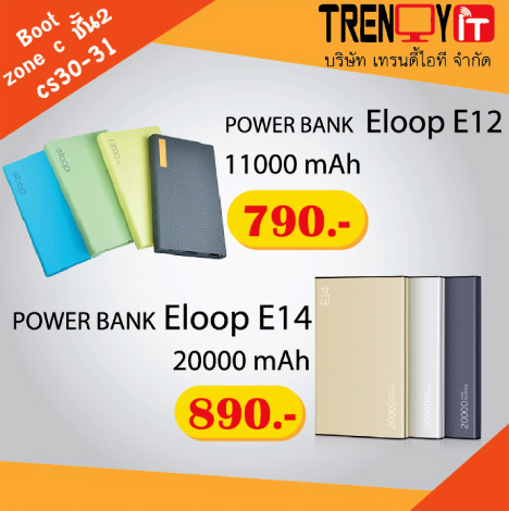 thailand-mobile-expo-2015-promotions-18-trendy-it