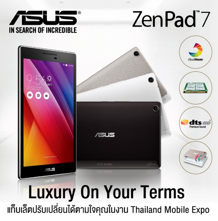 thailand-mobile-expo-2015-promotions-21-asus