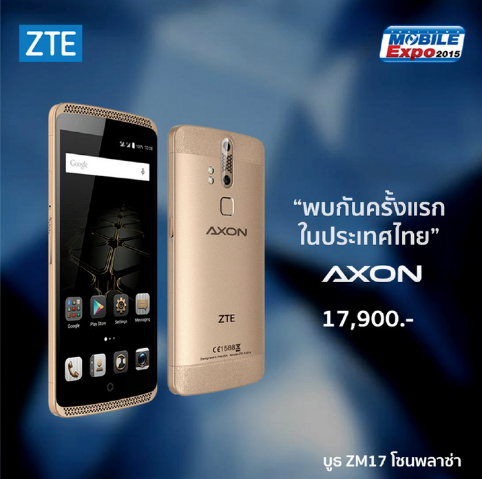 thailand-mobile-expo-2015-promotions-23-zte