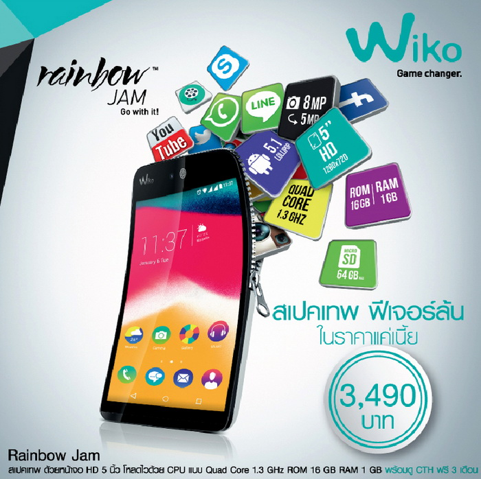 thailand-mobile-expo-2015-promotions-24-wiko