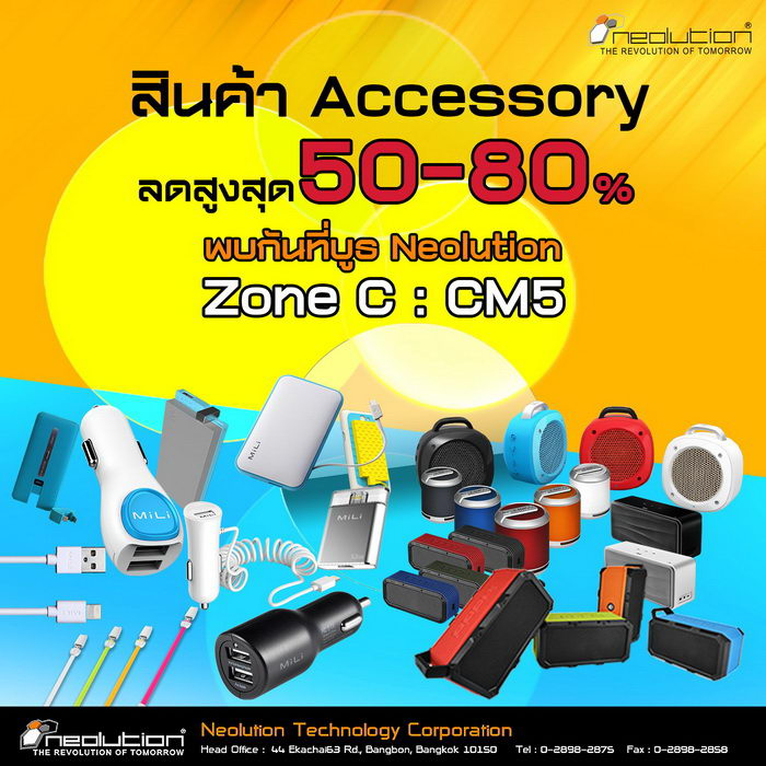 thailand-mobile-expo-2015-promotions-51-neolution