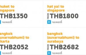 tiger-air-promotion-thailand-low-fares