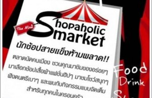 The-Nine-Shopaholic-Market