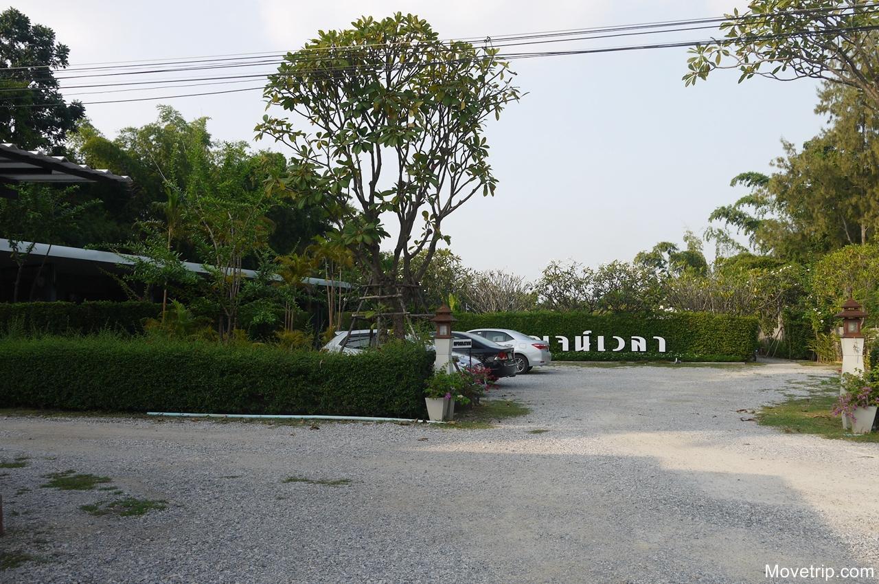 kanvela-resort-kanchanaburi-5