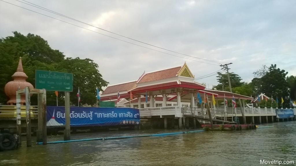 ko-kret-tour-thailand-10