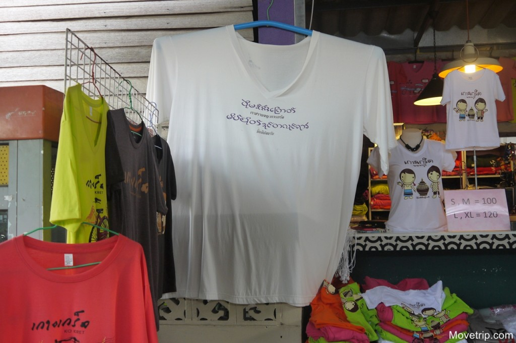 ko-kret-tour-thailand-28