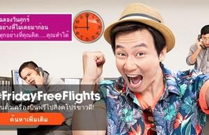 promotion-jetstar-friday-free-flights