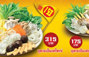 promotion-mk-vegetarian-festival-2015