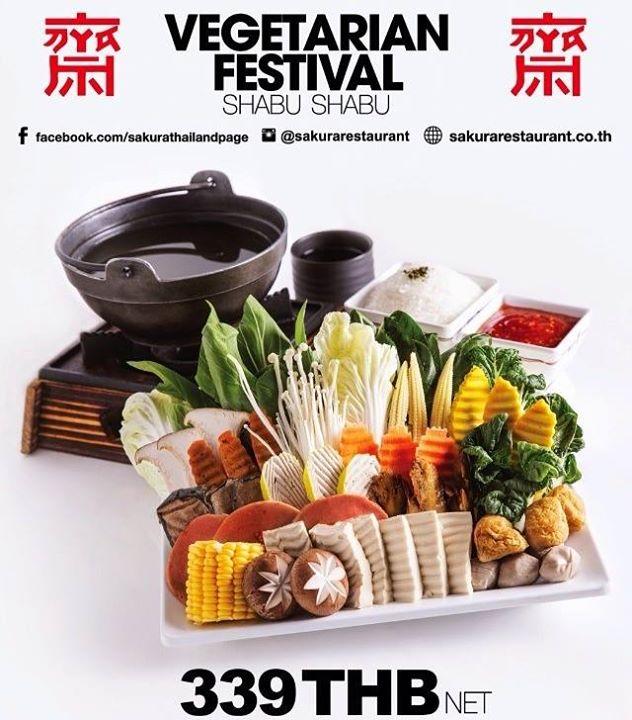 promotion-sakura-restaurant-vegetarian-festival-2015