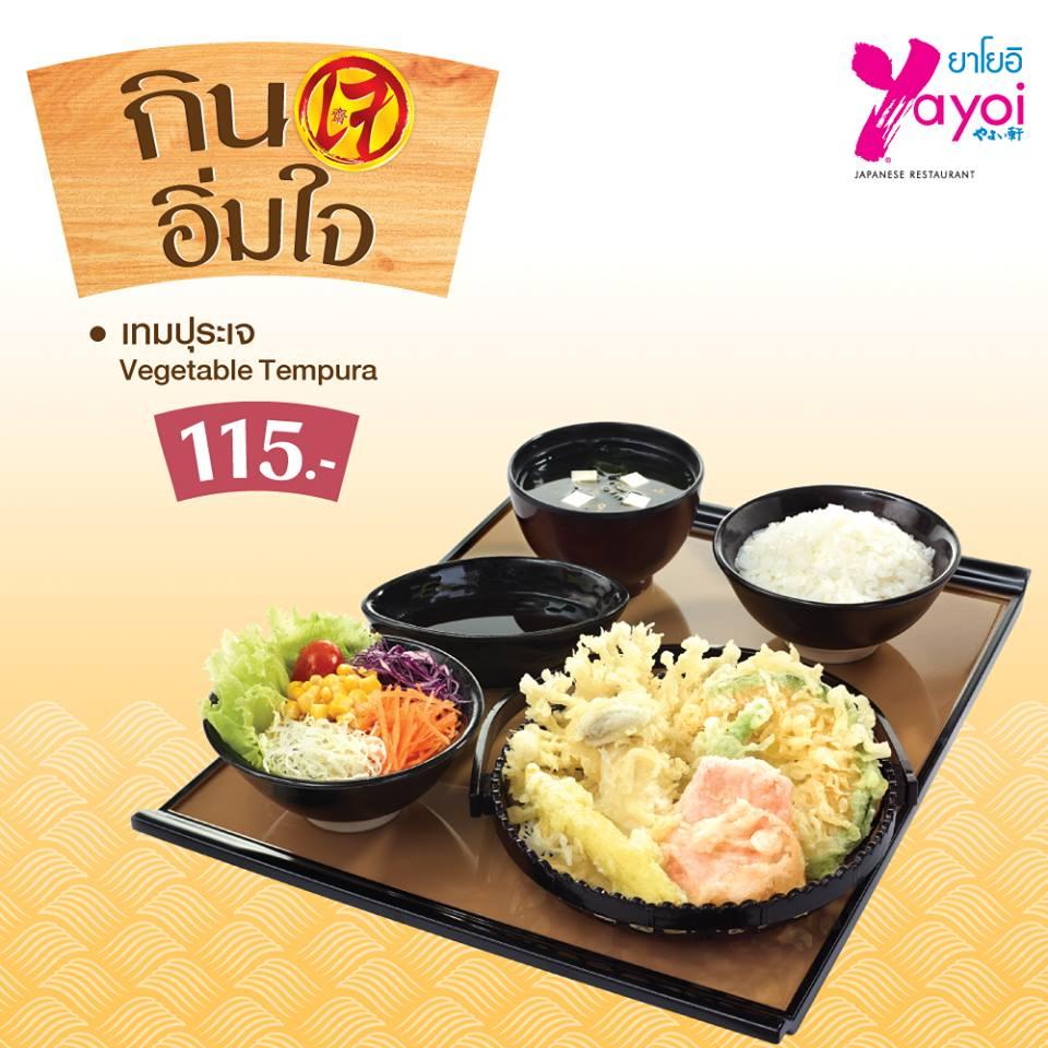 promotion-yayoi-vegetarian-festival-2015-2