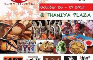 thaniya-plaza-matsuri-japan-festival