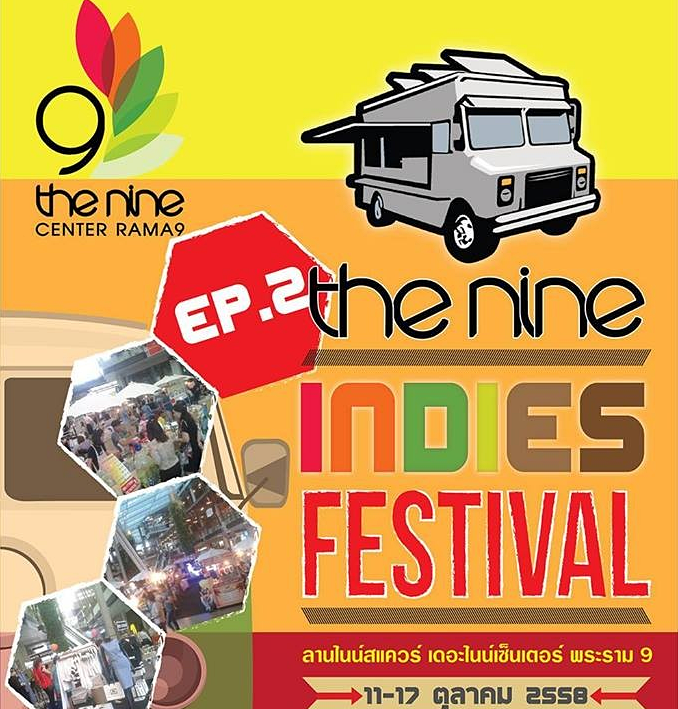 the-nine-indies-festival-ep2