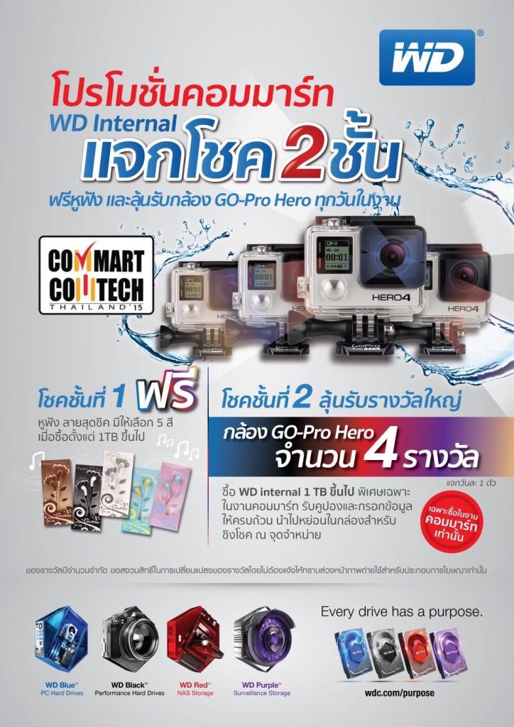 commart-comtech-thailand-nov-2015-promotion-WD-Go-Pro-Hero