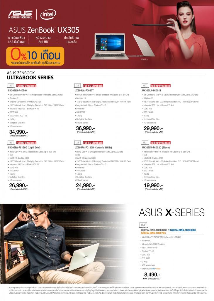 commart-comtech-thailand-nov-2015-promotion-asus-2