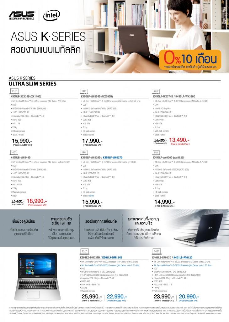 commart-comtech-thailand-nov-2015-promotion-asus-3