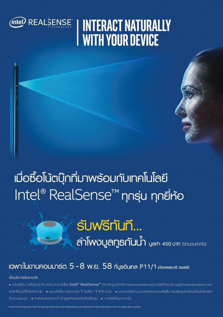 commart-comtech-thailand-nov-2015-promotion-intel-realsense