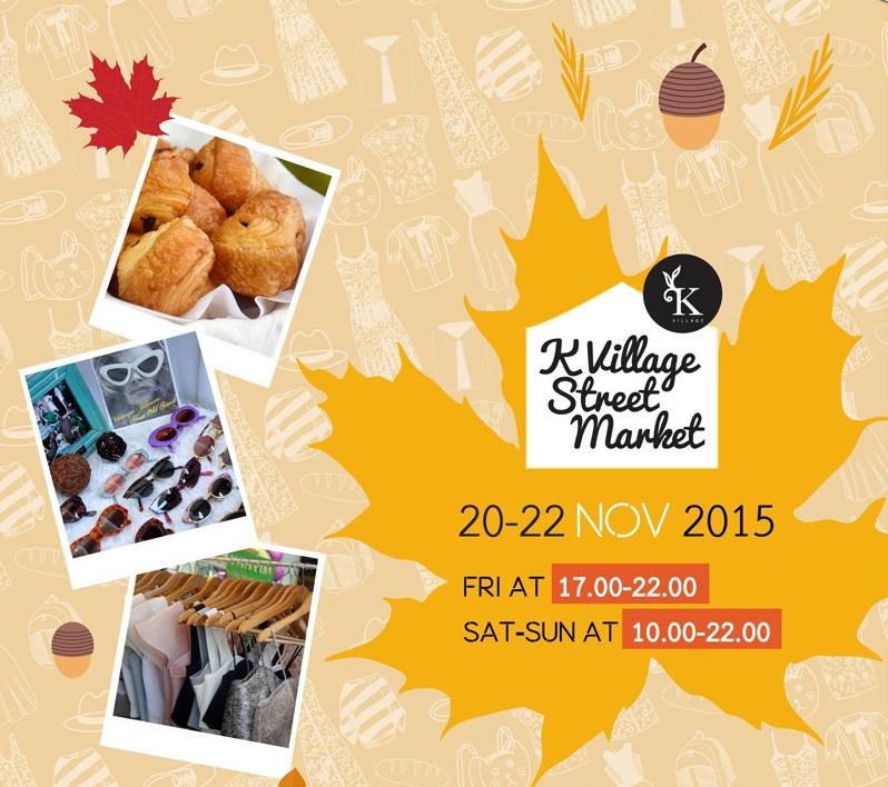 k-village-street-market-nov-2015