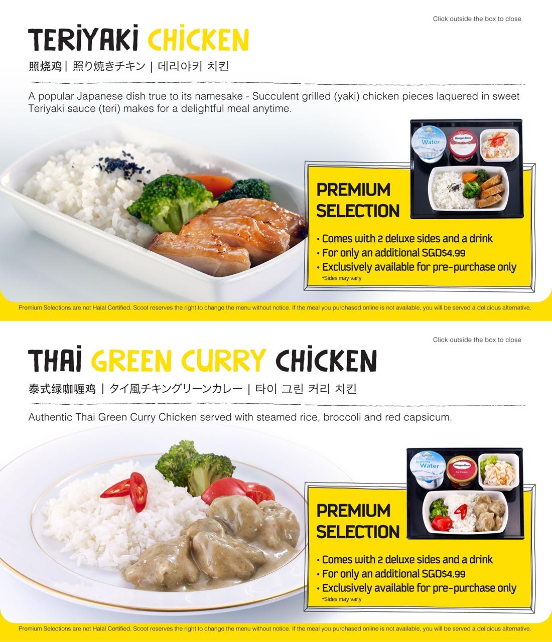 nokscoot-in-flight-premium-menu-teriyaki-chicken-and-thai-green-curry-chicken