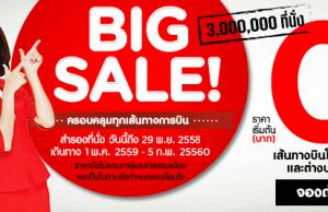 promotion-airasia-2015-big-sale-0-baht
