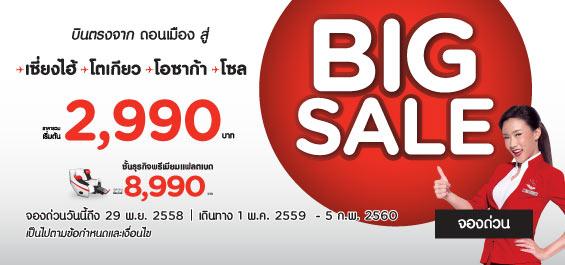promotion-airasia-2015-big-sale-shanghai-osaka-tokyo-seoul
