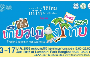 Thailand-Tourism-Festival-2016