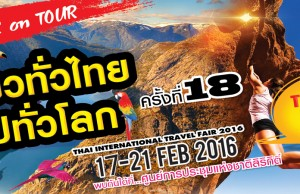Titf#18-Thai-International-Travel-Fair-2016