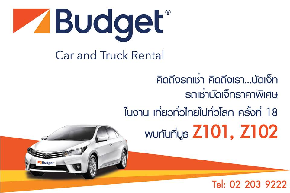 Titf#18-Thai-International-Travel-Fair-2016-Budget-Car-Rental