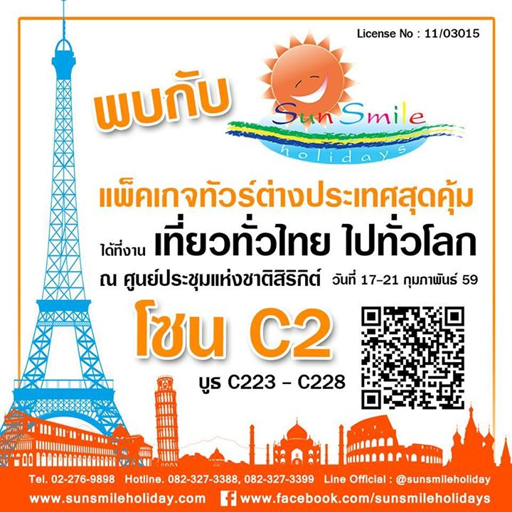 Titf#18-Thai-International-Travel-Fair-2016-sunsmileholidays