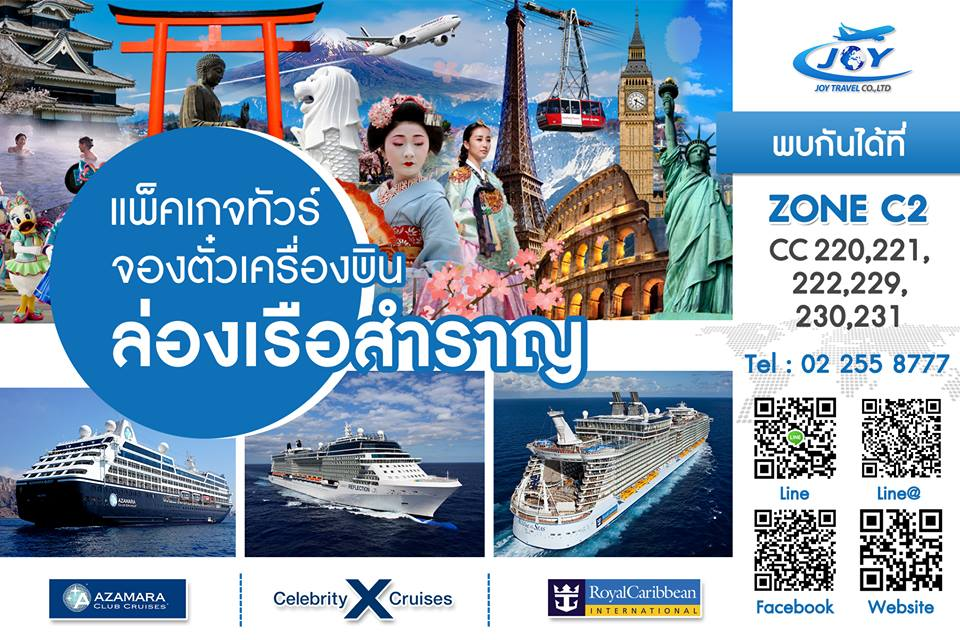 Titf#18-Thai-International-Travel-Fair-joytravel