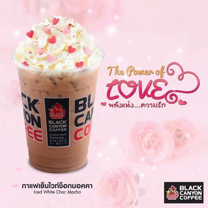 black-canyon-coffee-promotion-happy-valentines-day-menus-2016-1