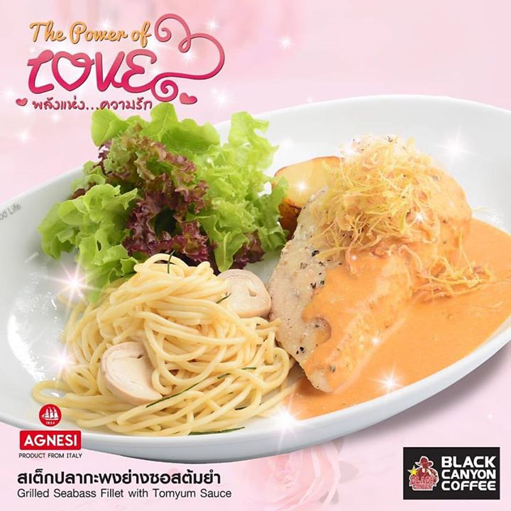 black-canyon-coffee-promotion-happy-valentines-day-menus-2016-2