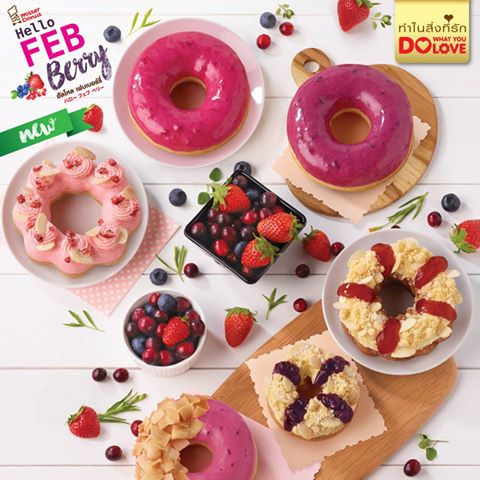 mister-donut -hello-feb-berry-promotion-happy-valentines-day-menus-2016