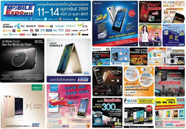 promotion-thailand-mobile-expo-2016