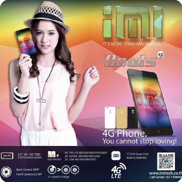 thailand-mobile-expo-2016-brochure_02_04