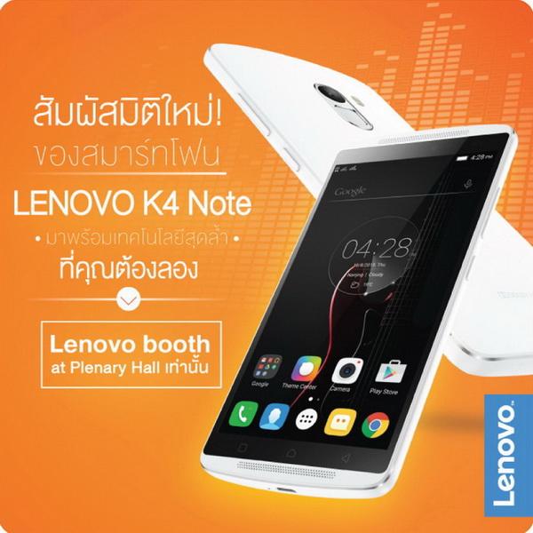 thailand-mobile-expo-2016-brochure_03_05