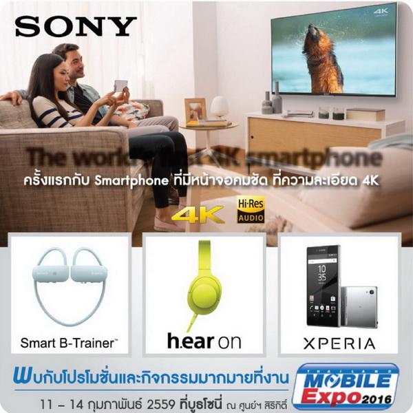 thailand-mobile-expo-2016-brochure_03_08