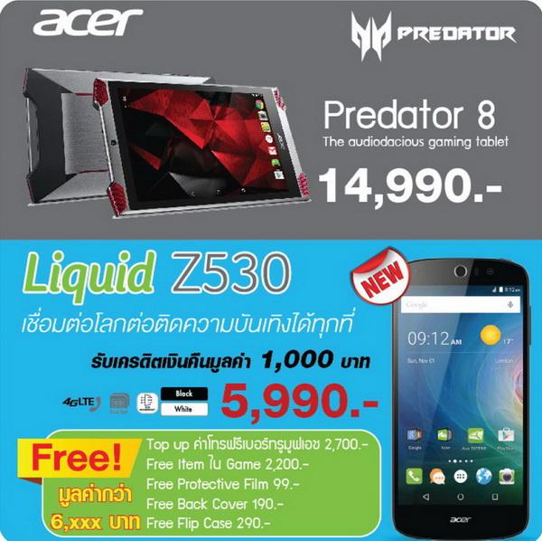 thailand-mobile-expo-2016-brochure_03_09