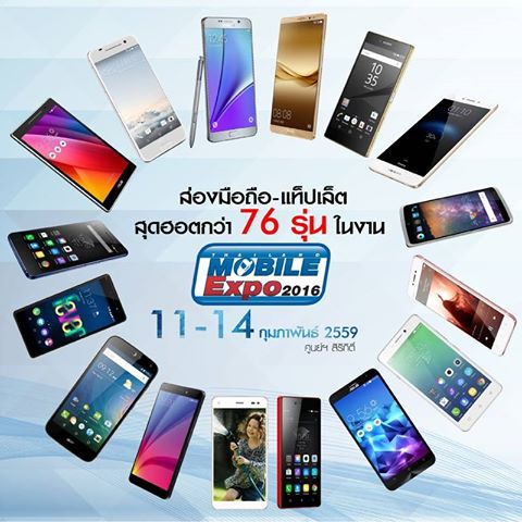 thailand-mobile-expo-2016