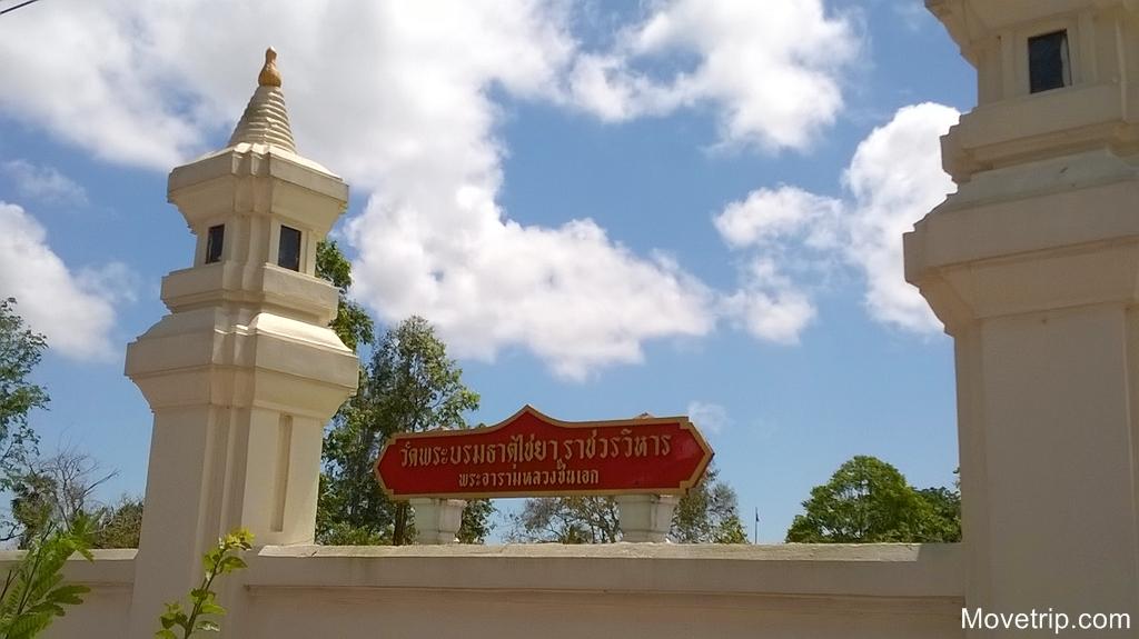 Wat-Phra-Borommathat-Chaiya-Ratchaworawihan-Surat-Thani-1